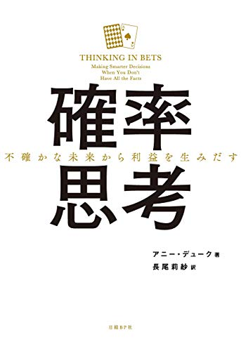 f:id:kenbuchi:20201030180211j:plain