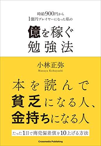 f:id:kenbuchi:20201103180337j:plain