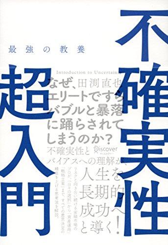f:id:kenbuchi:20201108181620j:plain