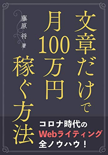 f:id:kenbuchi:20201114184352j:plain