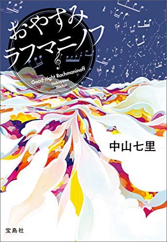 f:id:kenbuchi:20201124191949j:plain