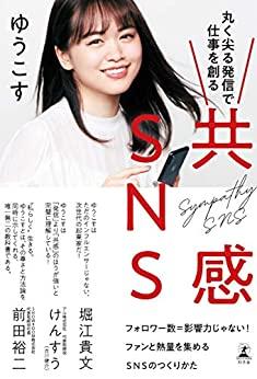 f:id:kenbuchi:20201126175146j:plain