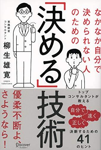 f:id:kenbuchi:20201128184149j:plain