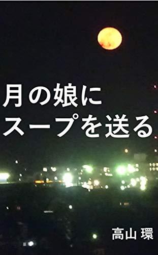 f:id:kenbuchi:20201208212225j:plain