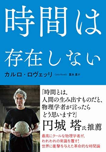 f:id:kenbuchi:20201209180905j:plain