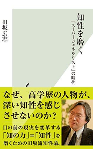 f:id:kenbuchi:20201214163706j:plain