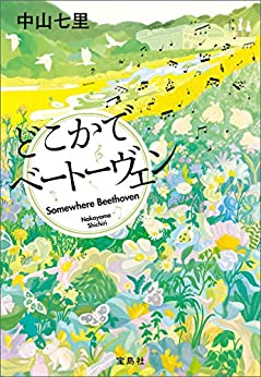 f:id:kenbuchi:20201215153232j:plain