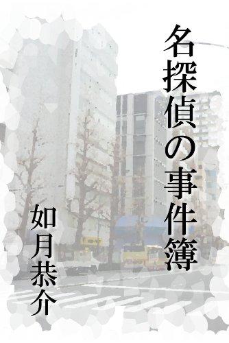 f:id:kenbuchi:20201218232104j:plain
