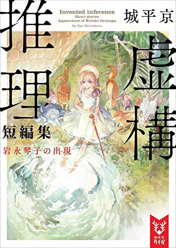 f:id:kenbuchi:20201219233435j:plain
