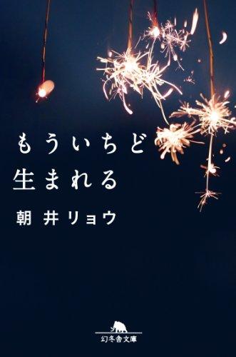 f:id:kenbuchi:20201220190745j:plain