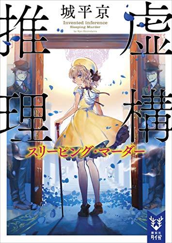 f:id:kenbuchi:20201221194327j:plain