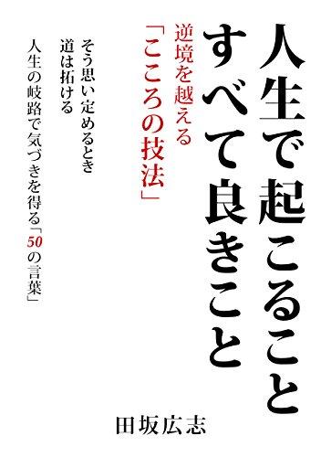 f:id:kenbuchi:20201222184239j:plain