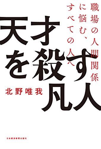 f:id:kenbuchi:20201224174746j:plain