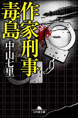 f:id:kenbuchi:20201225193452j:plain