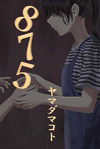 f:id:kenbuchi:20201226231114j:plain
