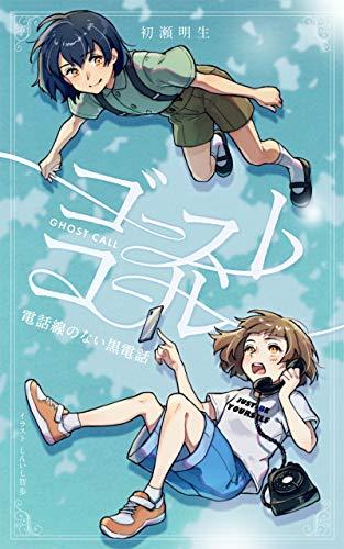 f:id:kenbuchi:20201230173930j:plain