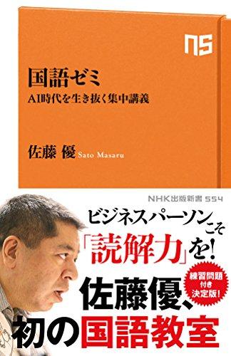 f:id:kenbuchi:20210103184951j:plain