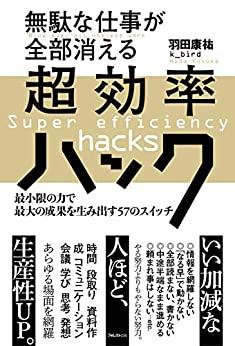 f:id:kenbuchi:20210106184749j:plain