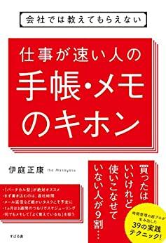 f:id:kenbuchi:20210125214046j:plain