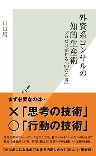 f:id:kenbuchi:20210202204401j:plain