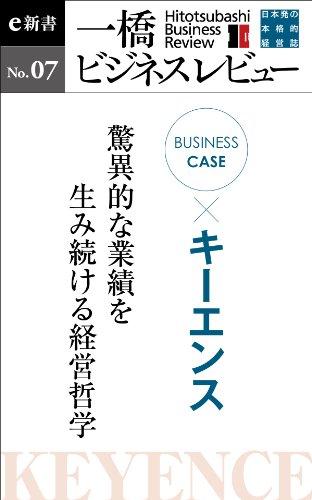 f:id:kenbuchi:20210205221008j:plain