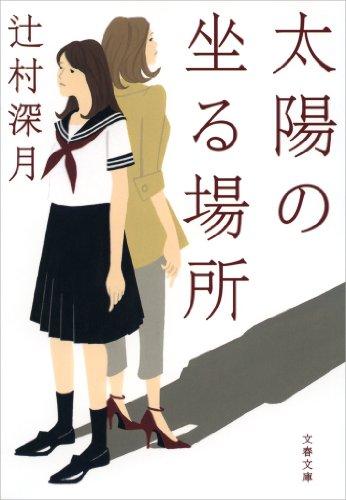 f:id:kenbuchi:20210227185938j:plain