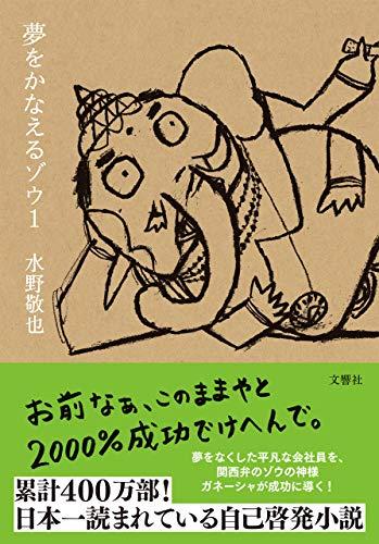 f:id:kenbuchi:20210228115918j:plain