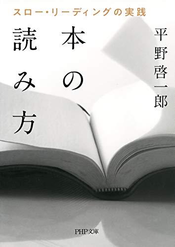 f:id:kenbuchi:20210306123856j:plain