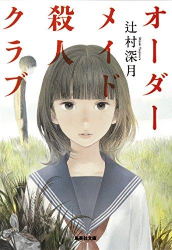 f:id:kenbuchi:20210315183533j:plain
