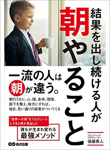 f:id:kenbuchi:20210321110810j:plain