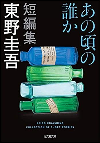 f:id:kenbuchi:20210404164647j:plain