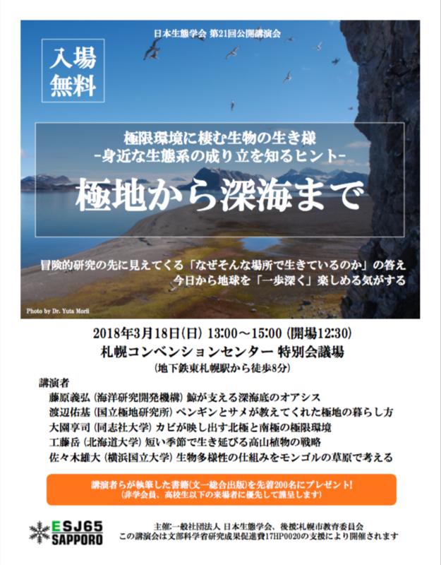 f:id:kenbun:20180308122619p:image:w640