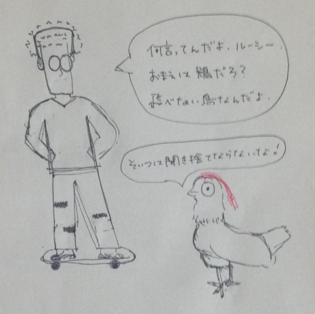 f:id:kenbunjuku:20161224132732j:plain