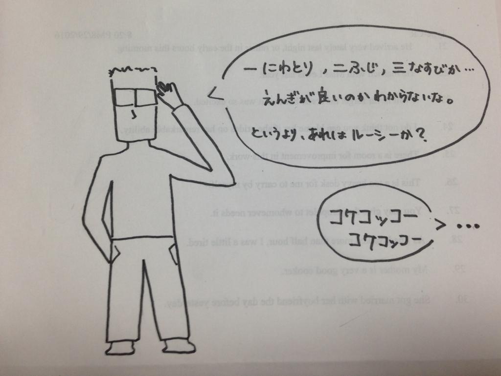 f:id:kenbunjuku:20170101202023j:plain