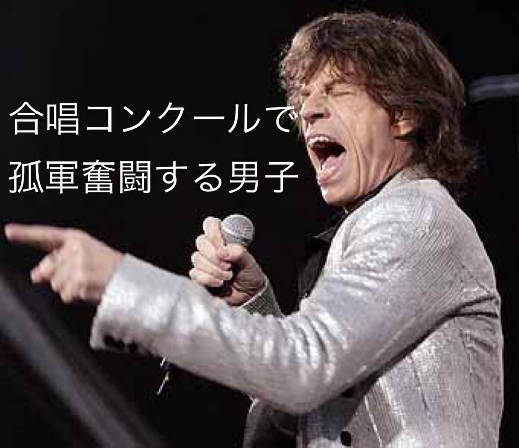 f:id:kenbunjuku:20170726155946j:plain
