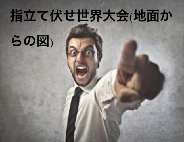 f:id:kenbunjuku:20170806211349j:plain
