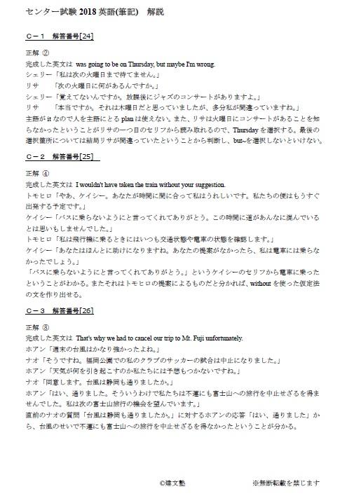 f:id:kenbunjuku:20180113221640j:plain