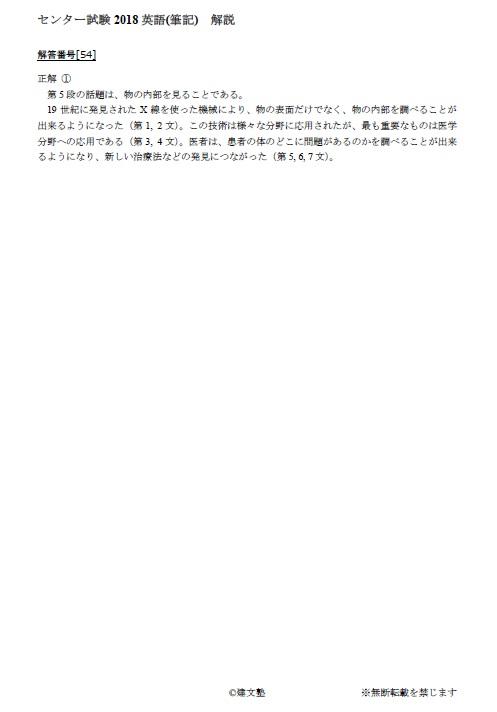 f:id:kenbunjuku:20180113222841j:plain