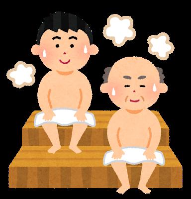 f:id:kenchan-run:20190406225626p:plain