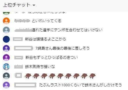 f:id:kenchan-run:20190519224403p:plain