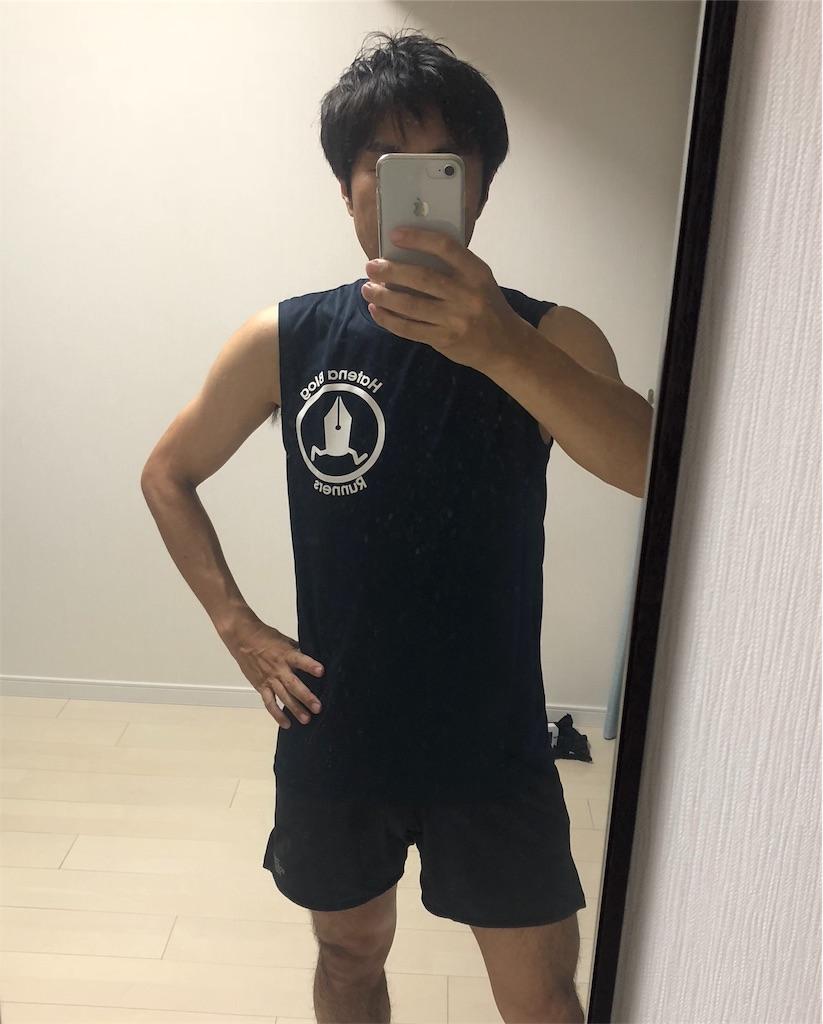 f:id:kenchan-run:20190717231217j:image