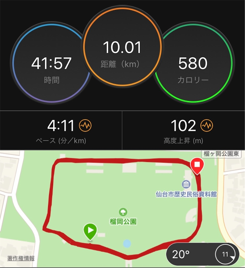 f:id:kenchan-run:20191006182251j:image