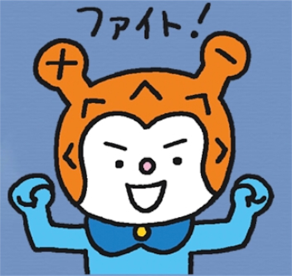 f:id:kenchan-run:20191019211110j:image