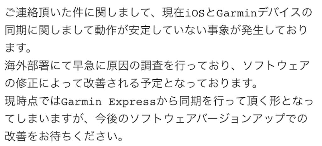 f:id:kenchan-run:20191103200438j:image