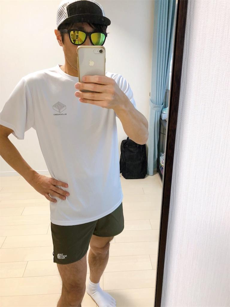 f:id:kenchan-run:20210501193401j:image