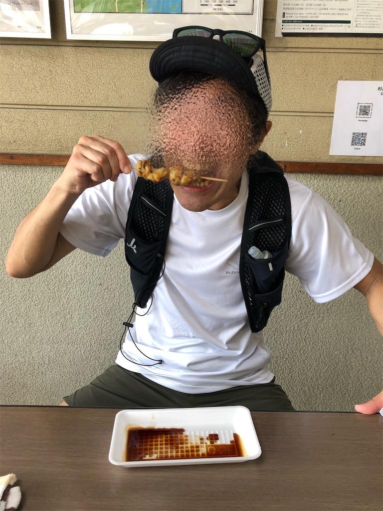 f:id:kenchan-run:20210505202848j:image