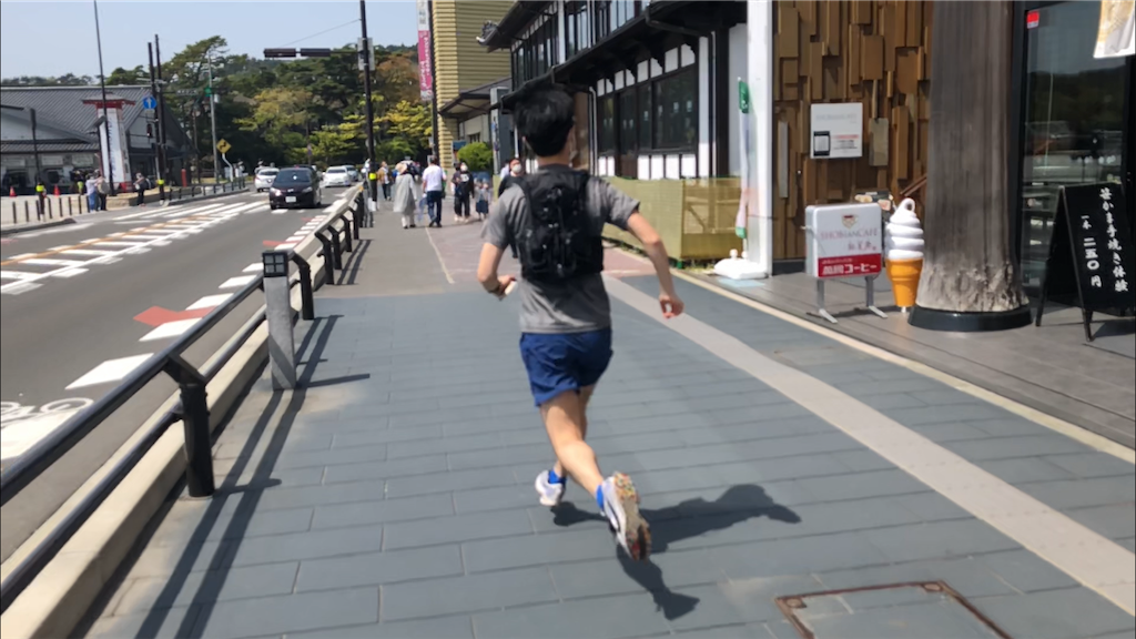 f:id:kenchan-run:20210505234712p:image