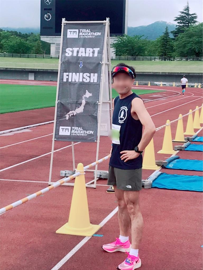 f:id:kenchan-run:20210523171752j:image