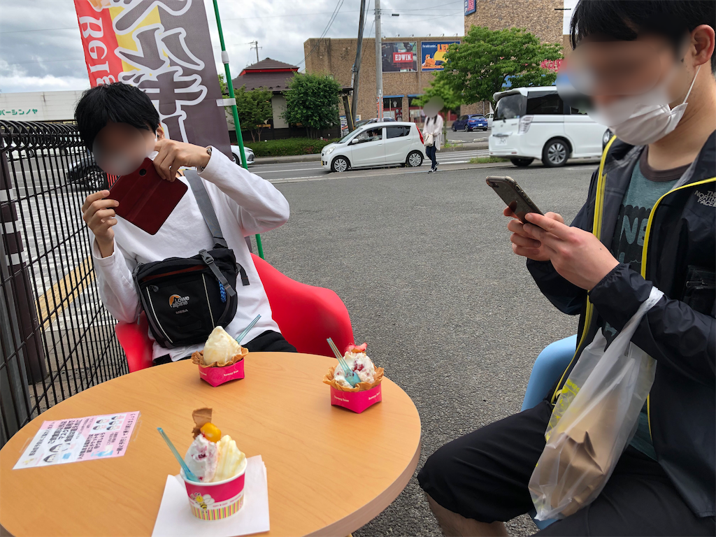 f:id:kenchan-run:20210523172109p:image