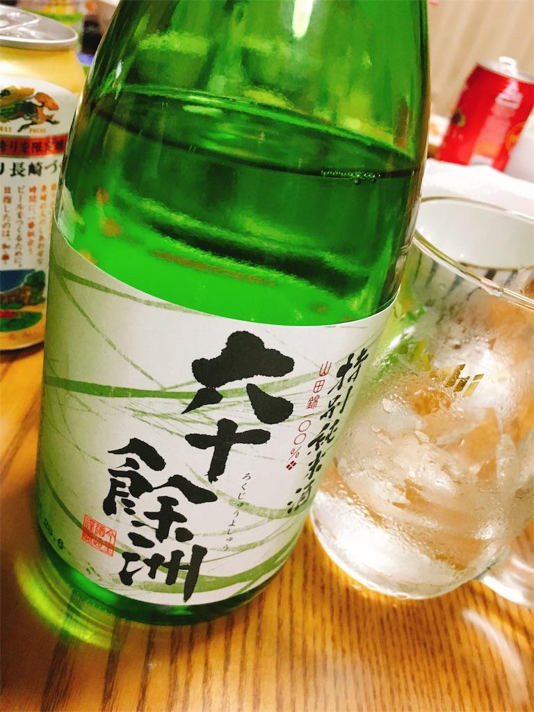 f:id:kenchan1023:20160812224839j:image